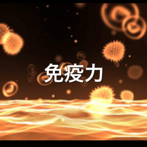 生駒 白庭台 美容室x-axia